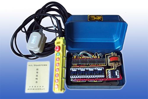 供应xld型电动葫芦控制箱